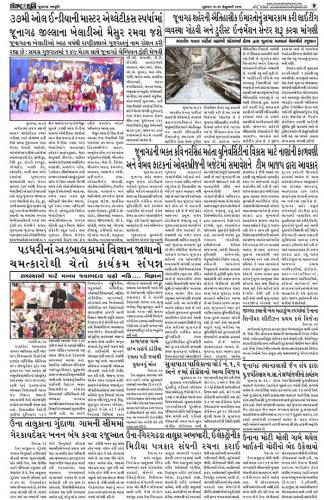 24-02-2016-saurastrabhommi-news-item-6