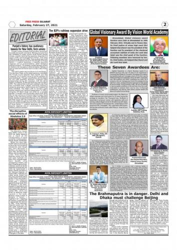 free press eng pree release 24 feb 2021